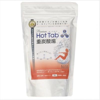 (薬用)ホットタブ重炭酸湯 30錠