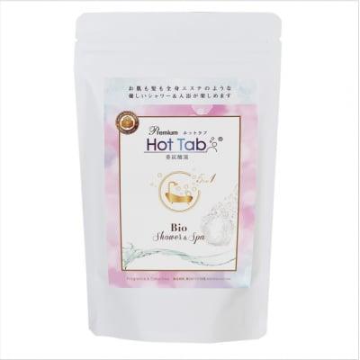 プレミアムホットタブ重炭酸湯Bio 30錠