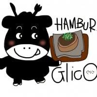 ローストビーフ丼セット|黒毛和牛石焼きハンバーグステーキ|ハンバーぐりこ長崎県諫早市|HAMBUR Glico
