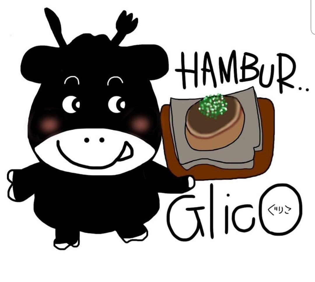 黒毛和牛|牛スジ|冷凍1キロ|黒毛和牛石焼きハンバーグステーキ|ハンバーぐりこ長崎県諫早市|HAMBUR Glicoのイメージその1