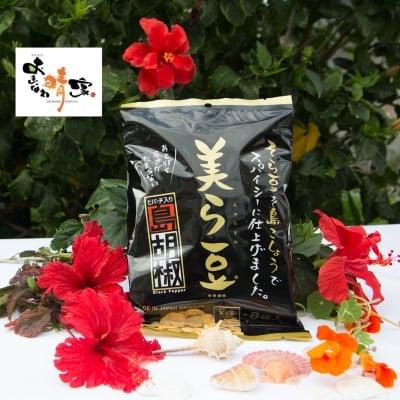 美ら豆(ちゅらまめ)島胡椒味 個包装10g×8袋入/ビールのお供に最高です