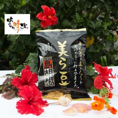 美ら豆10g×8袋入(島胡椒味)