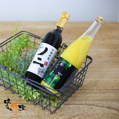 晴家おすすめギフトセット 農薬不使用の山原シークヮーサー 720ml × 沖縄県産果汁100%ノニジュース(瓶)500ml 健康ドリンクとして毎日の習慣に。ギフト、贈り物、お土産に喜ばれています。
