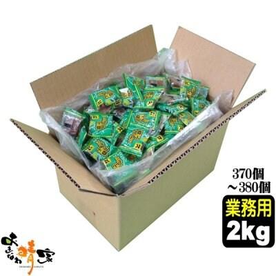 【業務用お得BOX】ミント黒糖 2kg(370個〜380個) (琉球黒糖 沖縄土産 ミントこくとう 個包装 業務用) 飲食店、ホテル、サロンなどお客様へのおもてなしに大人気です。事業者の方へ応援を込めて10%高ポイント還元中!