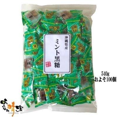 ミント黒糖 540g(約100個) (琉球黒糖 沖縄 土産 ミントこくとう 個包装)