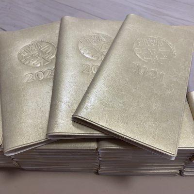 2021年度版 キャラナビ手帳