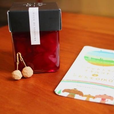 シロップ Cherry + Red Shiso