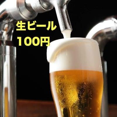 生ビール 100円 pure.stage
