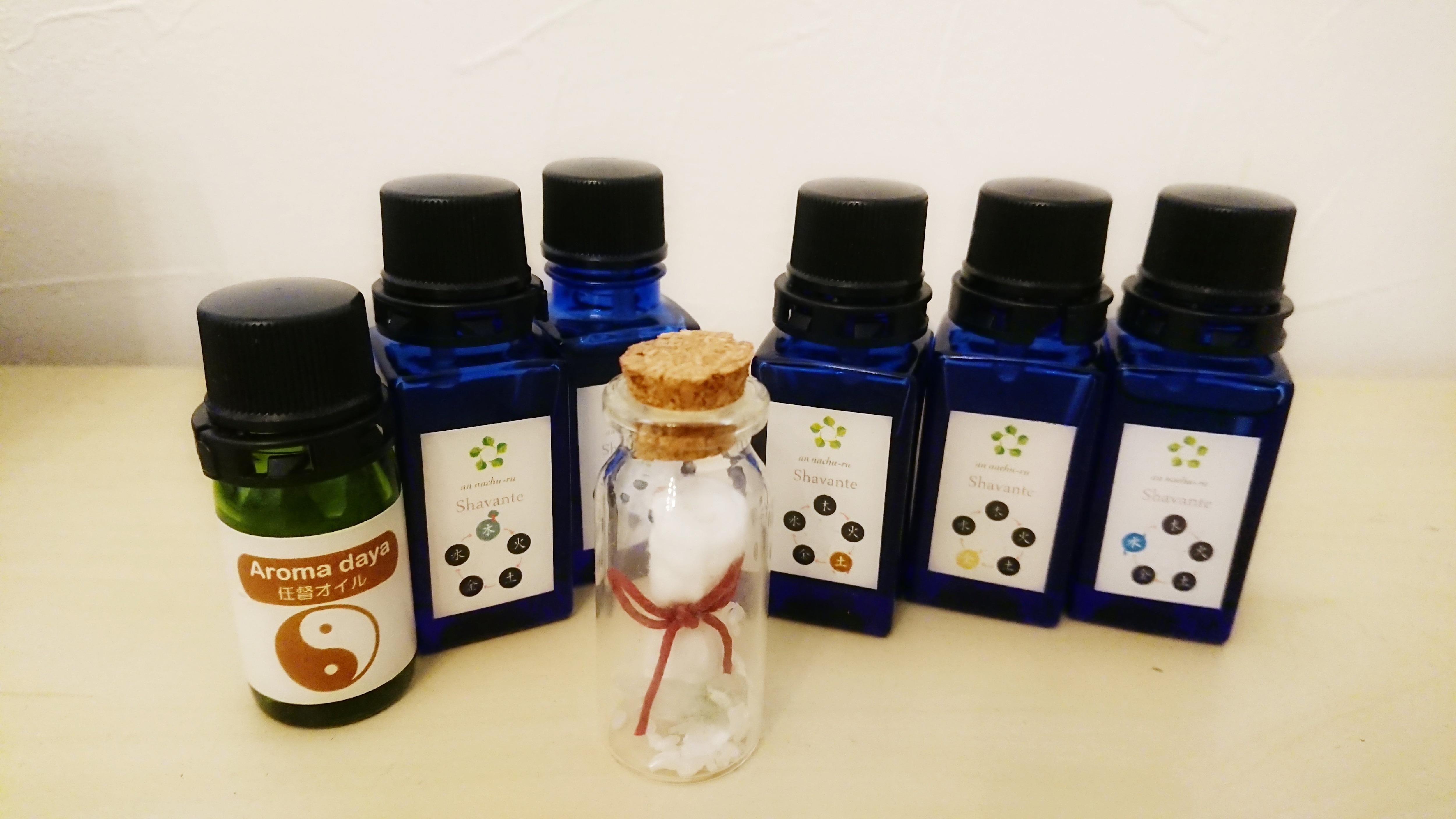 任督五行アロマオンラインセッション(お試し香りのボトル付き)のイメージその1