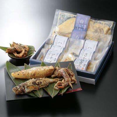 日本海味くらべ 浜勢(はませい)7種類8個入 冷凍