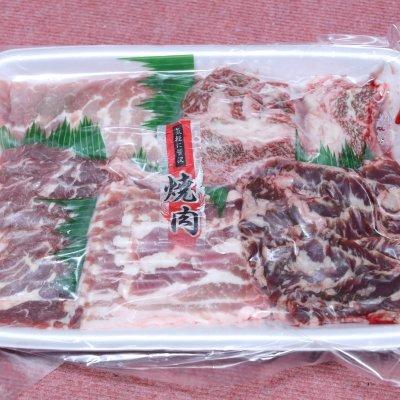 北海道産 焼肉セット! 神の熟成肉と50種類のワインラルピカイア亀戸