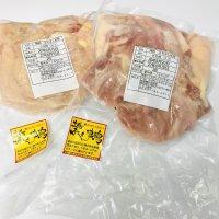 JALファーストクラスラウンジ使用鶏 土佐はちきん地鶏セット(1kg)冷凍
