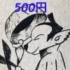 トリミングオプション500円