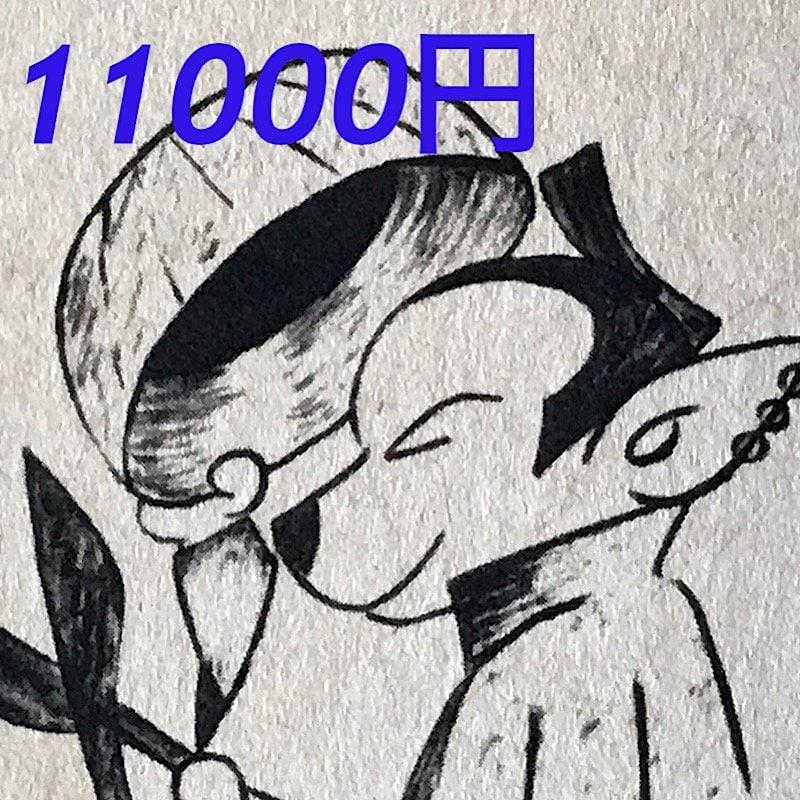【現地払専用】トリミング基本料金11000のイメージその1