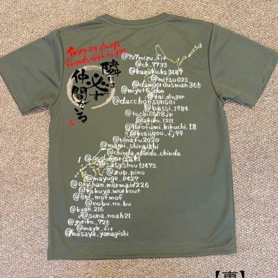 スパルタンレース TEAM MIZU Tシャツ【カーキ色】