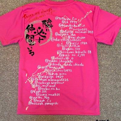 スパルタンレース TEAM MIZU Tシャツ【ピンク色】