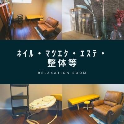 完全個室 3時間利用2000円