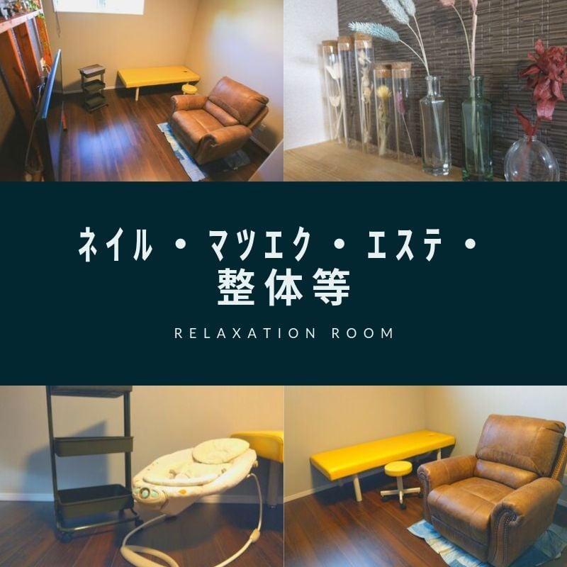 【1日(5時間以上)】完全個室利用 3300円のイメージその2