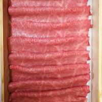ツクツク限定 純神戸黒毛和牛しゃぶしゃぶ肉 300g