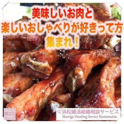 【男性用】浜松市で婚活中の皆さん! 浜コン恒例!『婚活BBQ』@海湖館 (現地払い専用)