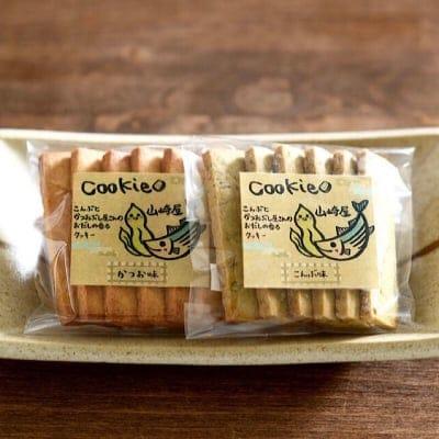 毎日新聞にも紹介されました!無添加 昆布クッキー&鰹クッキー (1パック 各6本入り)オーガニック 国産 茨木市の手土産NO,1!プレゼントにも最適です。