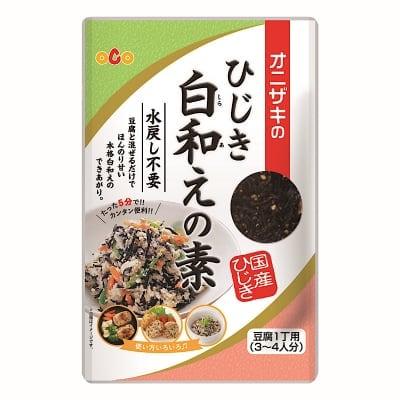 オニザキのひじき白和えの素 180g(45g 4袋/箱 ) 国産ひじき使用、豆腐と混ぜるだけ!