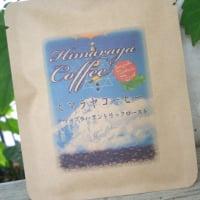 ヒマラヤコーヒー(ドリップタイプ)