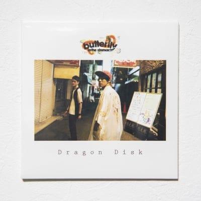 Dragon Disk