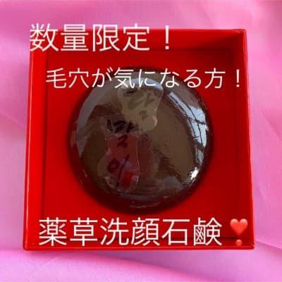 韓国 天然薬草再生石鹸 美白 アンチエイジング 毛穴 乾燥肌