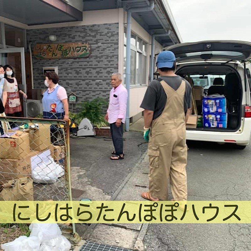 熊本県豪雨災害復興支援チケットのイメージその4