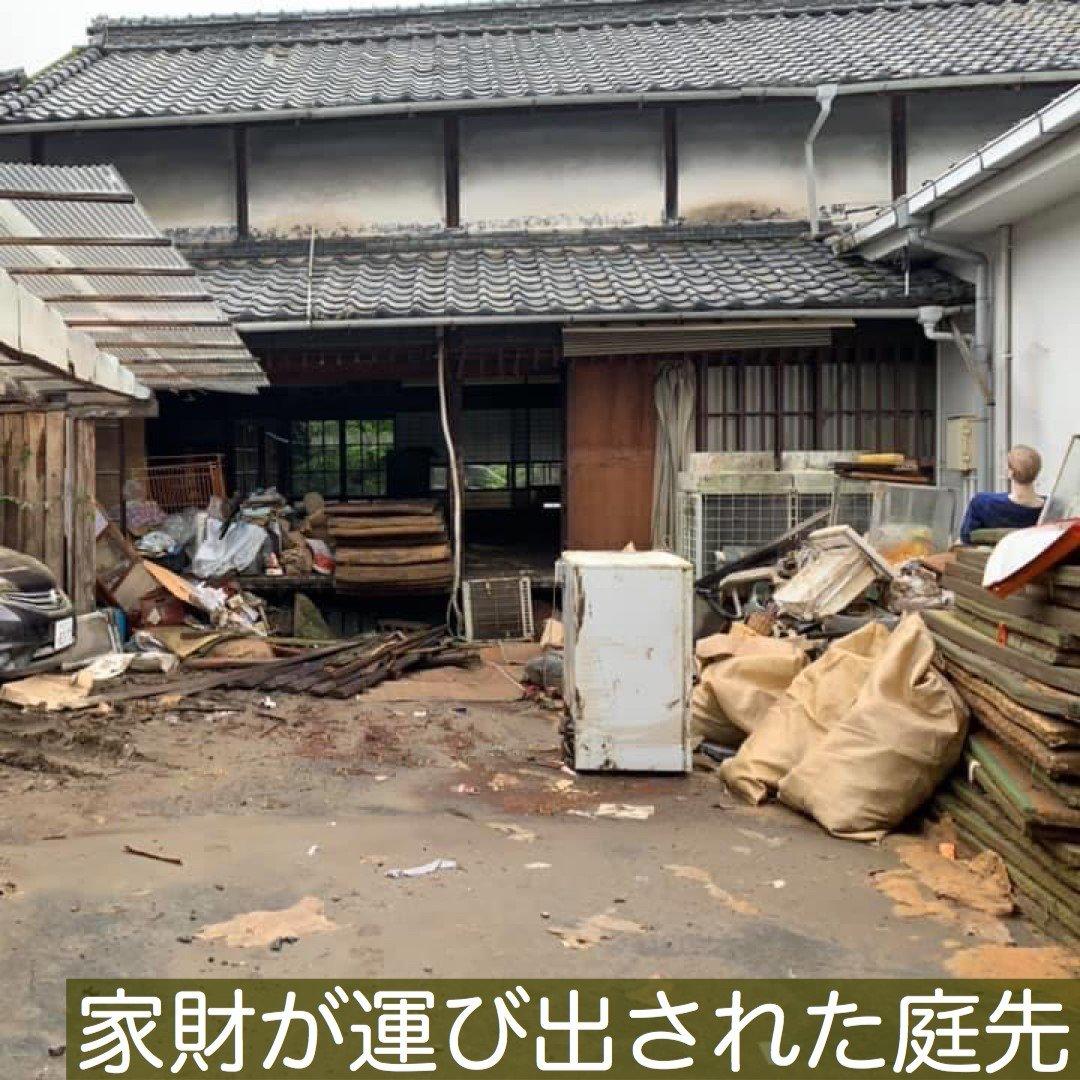 熊本県豪雨災害復興支援チケットのイメージその2