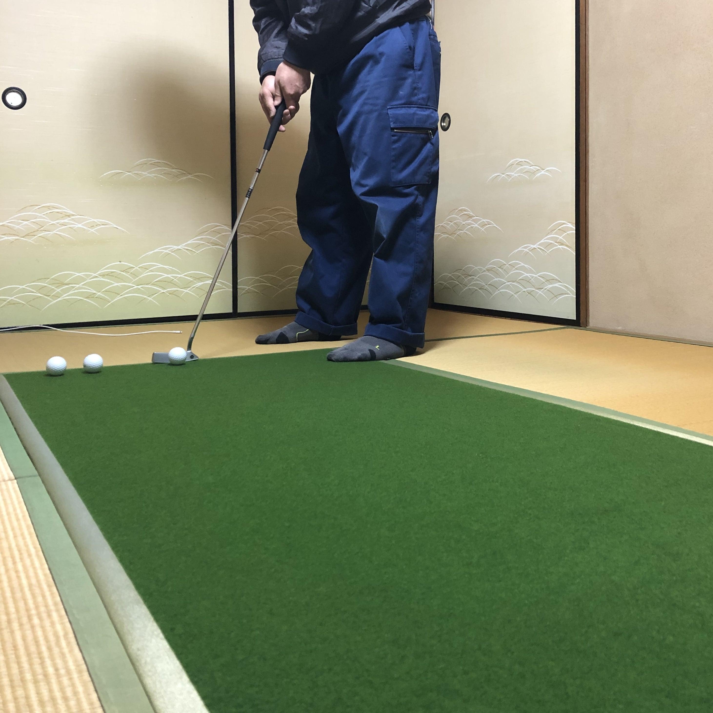 ゴルフパター練習用/畳パターマット/畳部屋がゴルフの練習所に!!のイメージその4