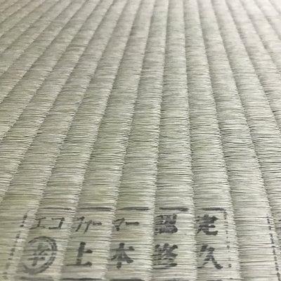 熊本産上本プレミアム表使用6畳表替え  畳施工チケット