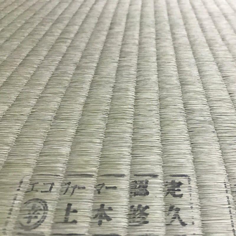 熊本産上本プレミアム表使用6畳表替え  畳施工チケットのイメージその1