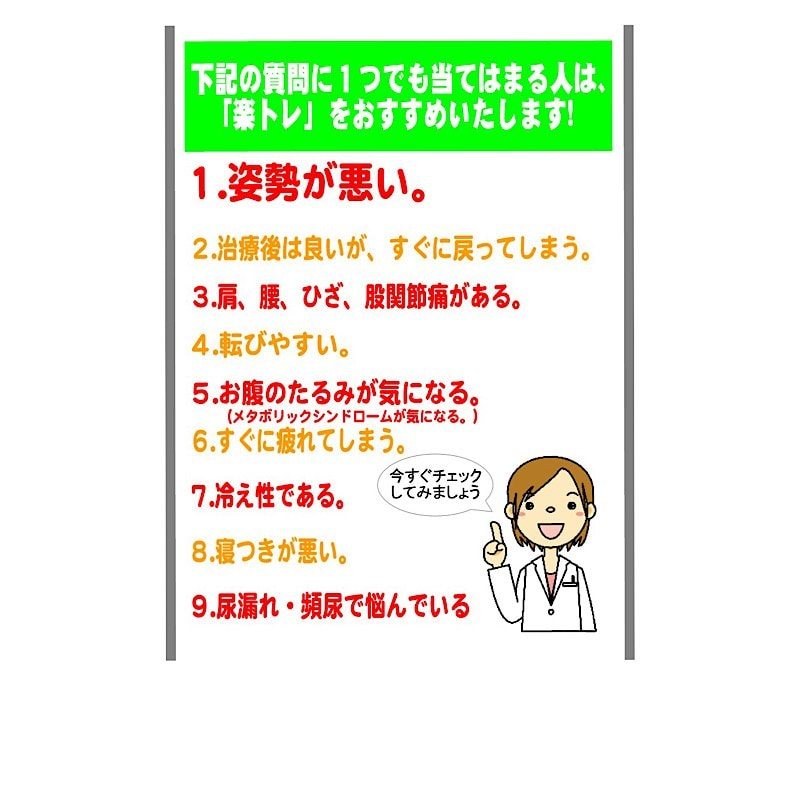 🌈お誕生日限定🌈 楽トレ割引チケット! (3回)コースのイメージその4