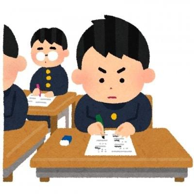 【思春期】高校生専用チケット