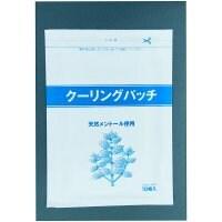 クーリングパッチ【薬品不使用の冷湿布】