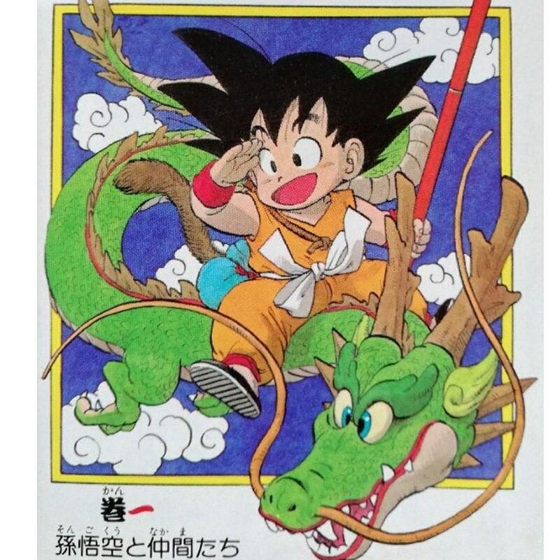 7/31(金)マンガトーク交流会@Zoom☆テーマは『ドラゴンボール』のイメージその2