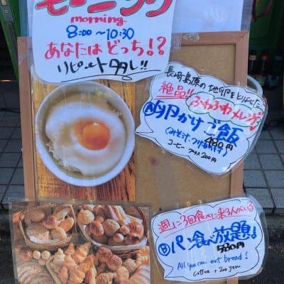 モーニング会員 月額3300円(税別)