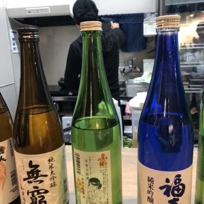 3/13利き酒会 3500円