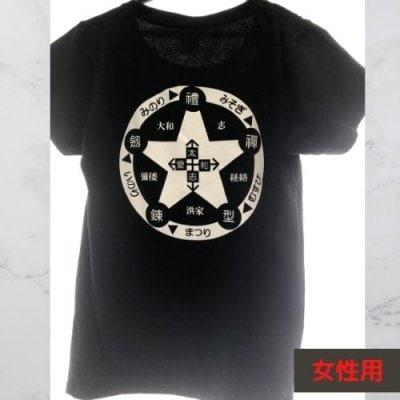 サムライTシャツ