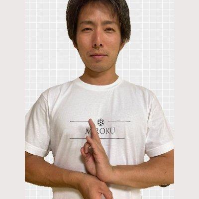 ミロクゼロTシャツ ホワイト
