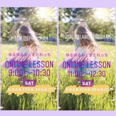 会員専用OGU Online  Lesson 1Lesson