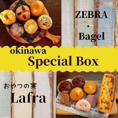 okinawa*special BOX  ZEBRA×Lafra