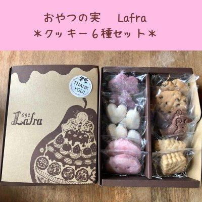 R様専用 焼き菓子ギフト