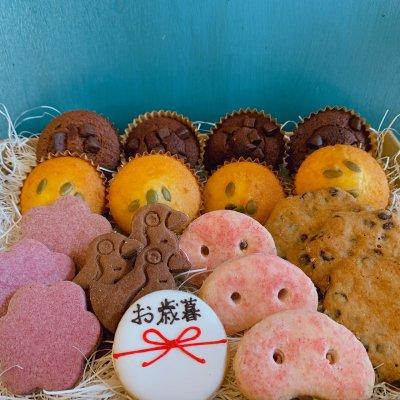 E.お歳暮クッキー&ケーキギフト (7種21個入り)