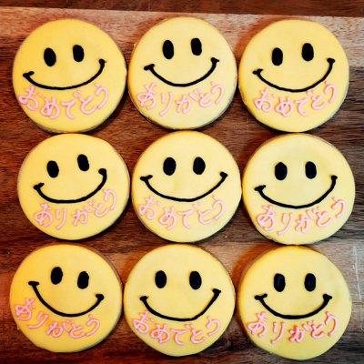 〈アイシンングクッキー〉【にこちゃん:ありがとうorおめでとう】20枚