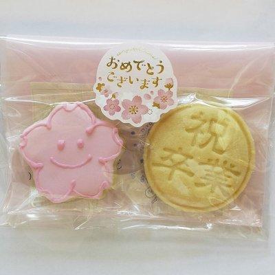 《10セット》【さくら/アイシングクッキー】&【祝卒業/バターサブ...
