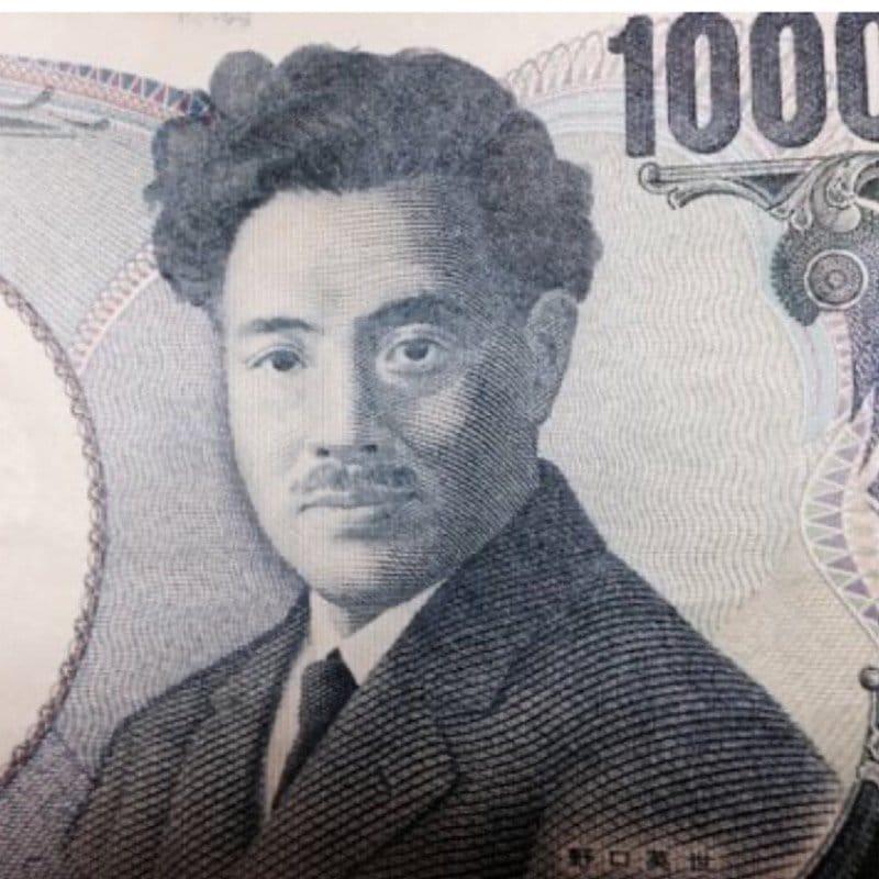アレスで使える1000円チケットのイメージその1