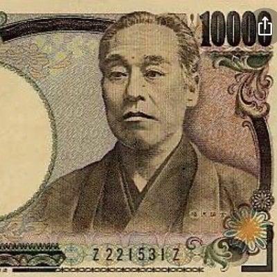 アレスで使える10000円チケット